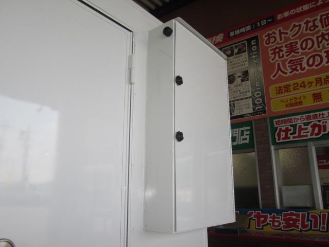 「マツダ」「ボンゴトラック」「トラック」「奈良県」の中古車22