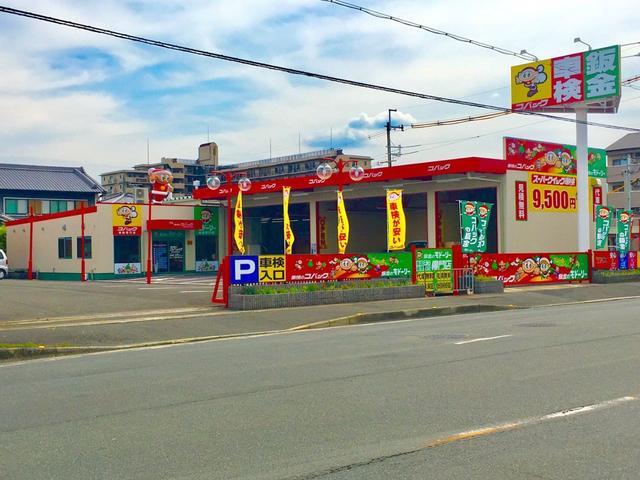 「マツダ」「ボンゴトラック」「トラック」「奈良県」の中古車58
