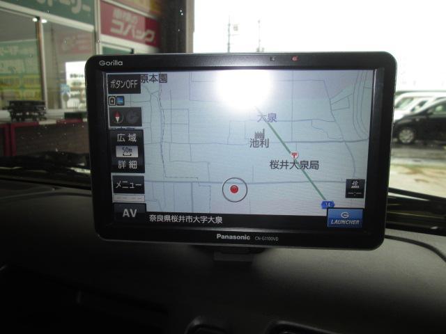 移動販売車アーリールック8ナンバー加工車 全国保健所対応(58枚目)