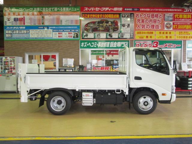 「その他」「デュトロ」「トラック」「奈良県」の中古車4