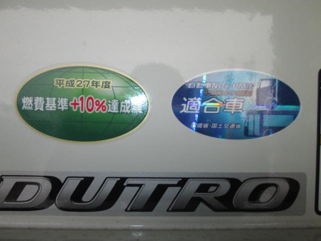 「その他」「デュトロ」「トラック」「奈良県」の中古車31