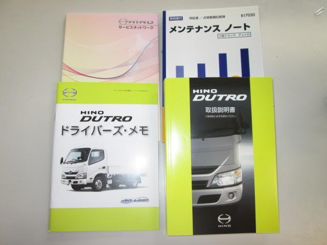 「その他」「デュトロ」「トラック」「奈良県」の中古車70