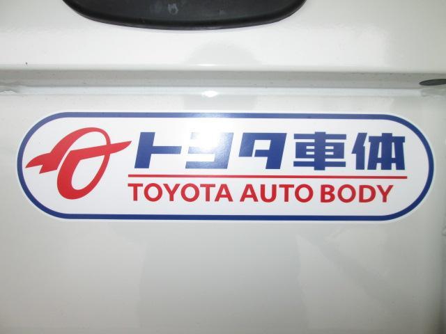 「その他」「デュトロ」「トラック」「奈良県」の中古車18