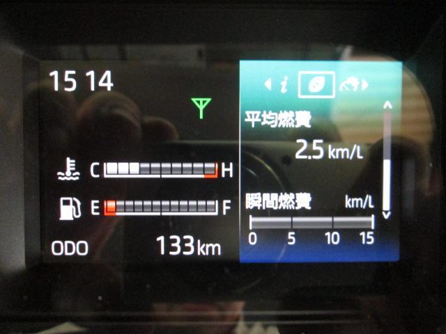 「その他」「デュトロ」「トラック」「奈良県」の中古車50