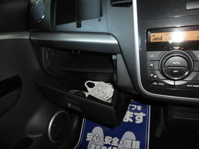 スズキ ワゴンRスティングレー X CDオーディオ HIDヘッドライト フォグ