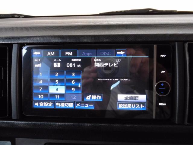 トヨタ パッソ X クツロギ 純正マルチナビ エアロパーツ付
