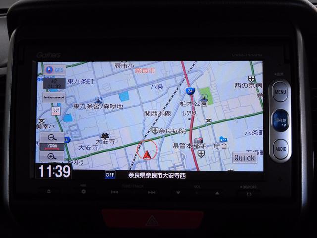 ホンダ N BOXカスタム G SSパッケージ 純正ナビ ワンセグTV Bカメラ
