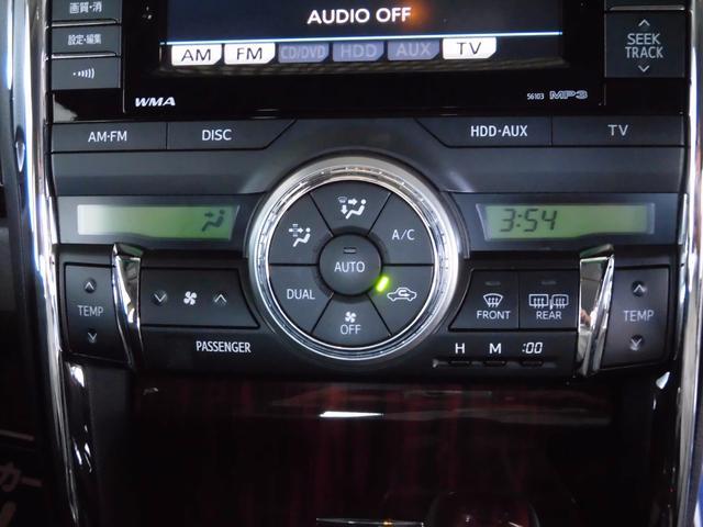 トヨタ マークX 250G リラックスセレ・ブラックLTD 純正HDDナビ