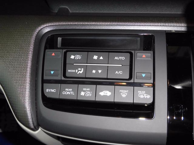 ホンダ ステップワゴン G サイドリフトアップ 両側PSドア 純正ナビ フルセグ