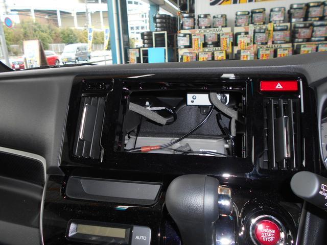 ホンダ N-WGNカスタム G SSパッケージ 衝突軽減ブレーキ HIDヘッドライト