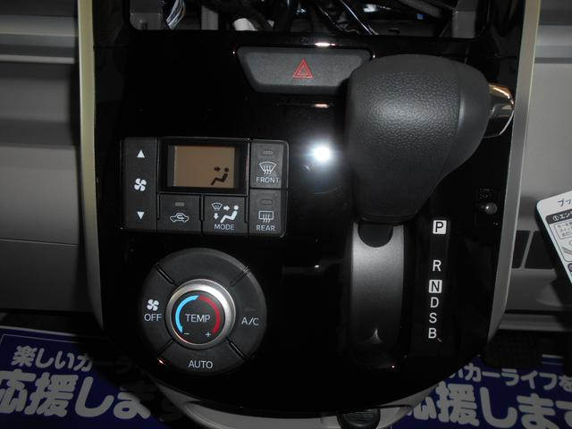 ダイハツ タント XリミテッドSAIII 衝突軽減ブレーキ 両側電動スライド