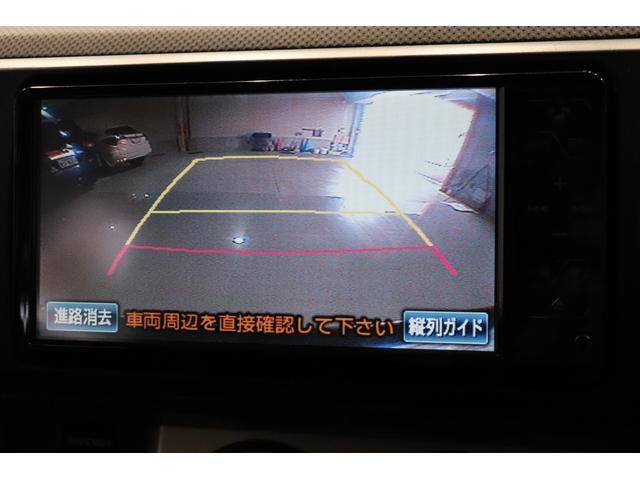 1.8S エアロツアラー ナビ付き フルセグTV ETC(3枚目)