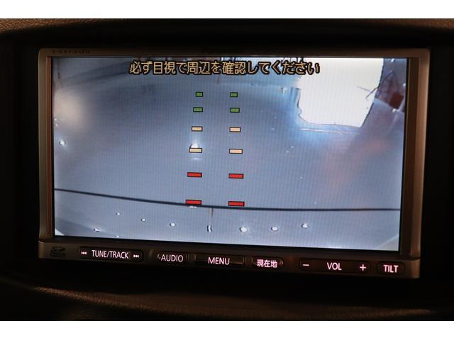 15X Mセレクション 社外ナビ フルセグTV バックカメラ(3枚目)