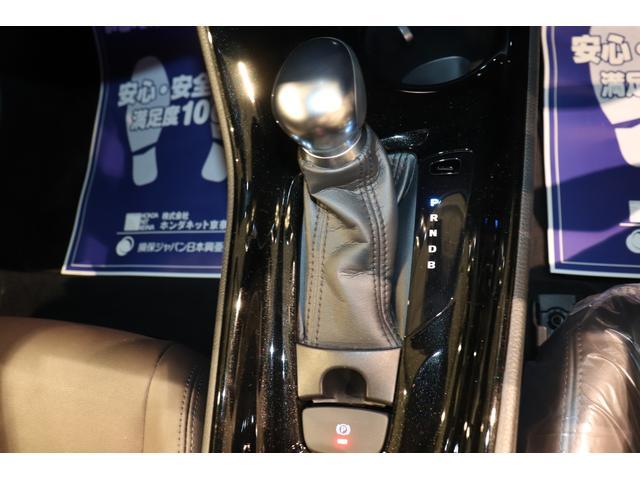 G 社外メモリーナビ エアロパーツ装着車 衝突軽減ブレーキ(6枚目)