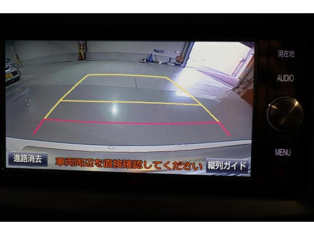 Xi 純正SDナビ フルセグTV Bカメラ 衝突軽減ブレーキ(4枚目)