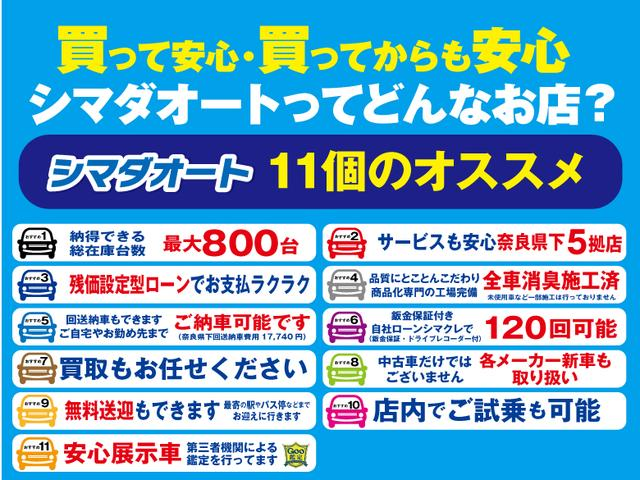 XR 社外CDオーディオ キーレス 純正15インチAW(18枚目)