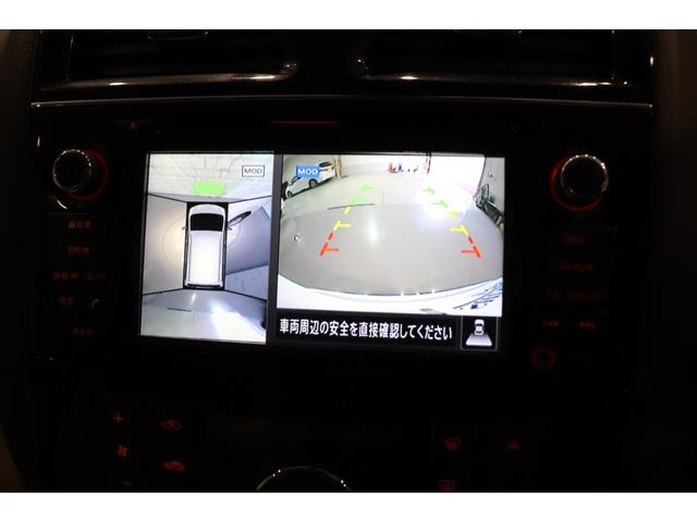 アラウンドビューモニター搭載!全周囲を確認出来るので、車庫入れもラクラク!