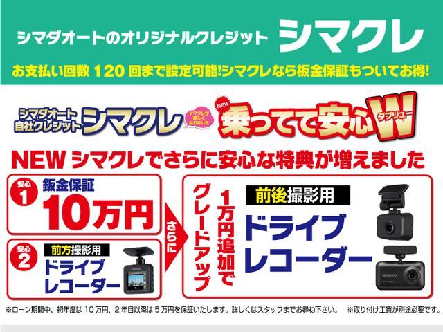 G 純正SDナビ ワンセグTV Pセーフティ Bカメラ(30枚目)