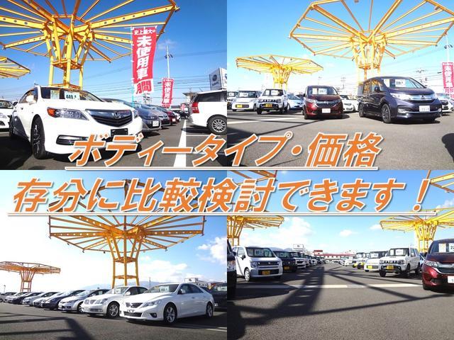 「日産」「マーチ」「コンパクトカー」「奈良県」の中古車42