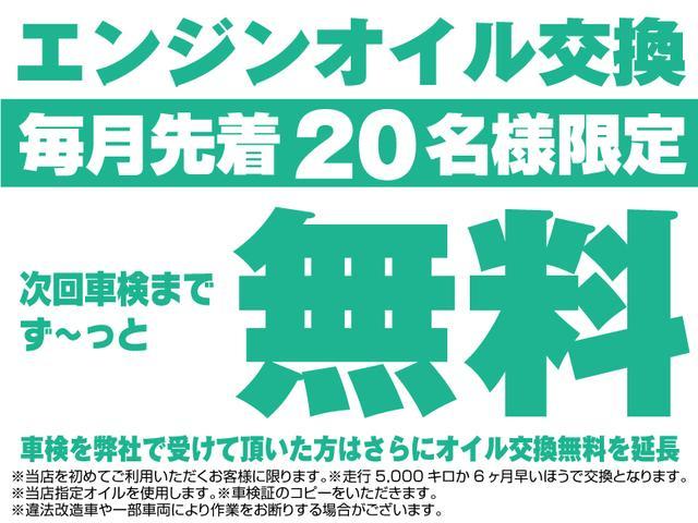 150G HIDセレクション 純正SDナビ ワンセグTV(36枚目)