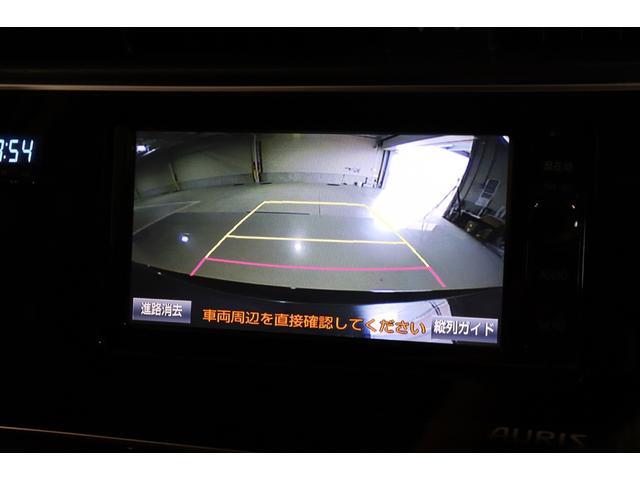 「トヨタ」「オーリス」「コンパクトカー」「奈良県」の中古車5