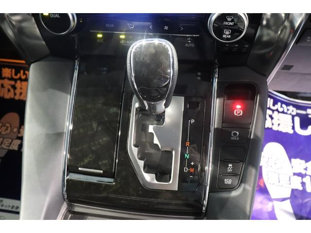 2.5Z Gエディション 社外メモリーナビ フルセグTV(7枚目)