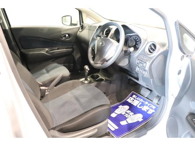 X DIG-S 衝突被害軽減システム アイドリングストップ ETC 盗難防止システム CD オートライト オートエアコン パワーステアリング パワーウインドウ キーレスエントリー 電動格納ミラー ABS(10枚目)