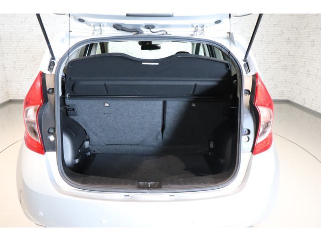 X DIG-S 衝突被害軽減システム アイドリングストップ ETC 盗難防止システム CD オートライト オートエアコン パワーステアリング パワーウインドウ キーレスエントリー 電動格納ミラー ABS(13枚目)