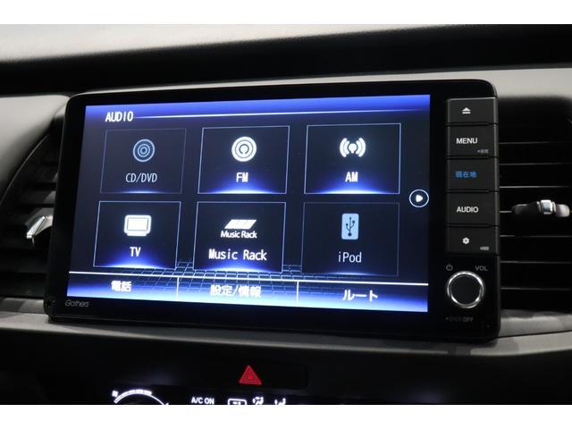 e:HEVホーム 純正SDナビ フルセグTV クルーズコントロール レーンアシスト スマートキー ハーフレザーシート オートライト ミュージックプレイヤー接続可 Bluetooth接続(5枚目)