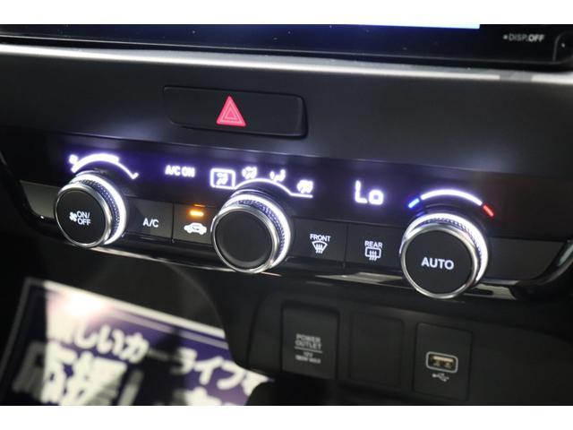 e:HEVホーム 純正SDナビ フルセグTV クルーズコントロール レーンアシスト スマートキー ハーフレザーシート オートライト ミュージックプレイヤー接続可 Bluetooth接続(6枚目)