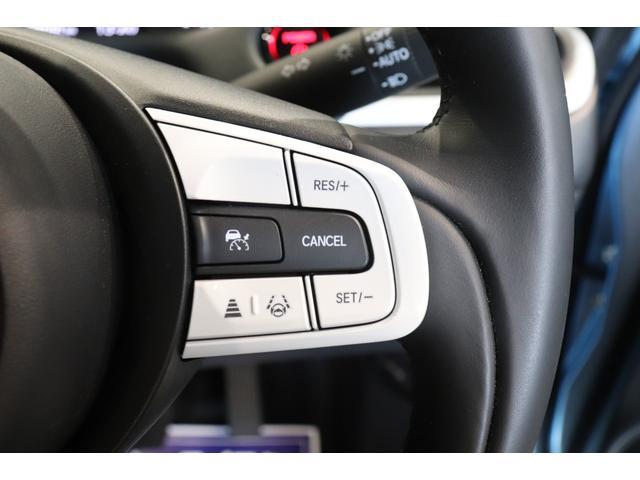 e:HEVホーム 純正SDナビ フルセグTV クルーズコントロール レーンアシスト スマートキー ハーフレザーシート オートライト ミュージックプレイヤー接続可 Bluetooth接続(9枚目)