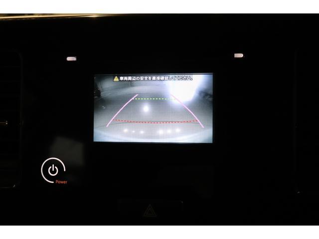 Xオーディオ&バックモニター CDオーディオ アイドリングストップ バックカメラ スマートキー 盗難防止システム 14インチAW 電動格納ミラー(4枚目)