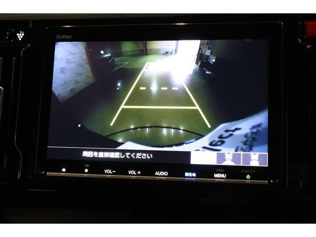 G・ターボパッケージ 衝突軽減ブレーキ 純正メモリーナビ フルセグTV ETC バックカメラ ステアリングリモコン クルーズコントロール パドルシフト スマートキー オートライト(4枚目)