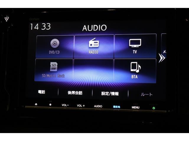 G・ターボパッケージ 衝突軽減ブレーキ 純正メモリーナビ フルセグTV ETC バックカメラ ステアリングリモコン クルーズコントロール パドルシフト スマートキー オートライト(5枚目)
