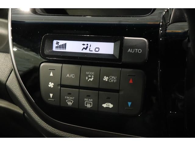 G・ターボパッケージ 衝突軽減ブレーキ 純正メモリーナビ フルセグTV ETC バックカメラ ステアリングリモコン クルーズコントロール パドルシフト スマートキー オートライト(6枚目)