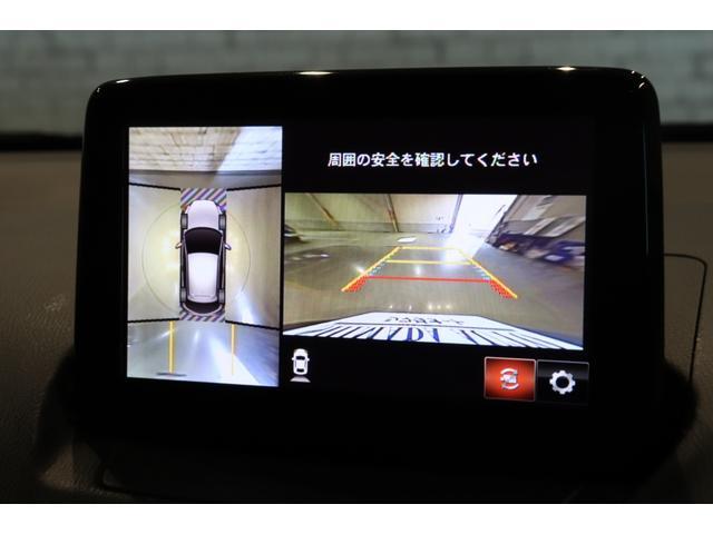 XDツーリング 純正SDナビ 盗難防止システム ETC ステアリングスイッチ クルーズコントロール AW LEDヘッドランプ オートライト クリアランスソナー フルセグTV 全周囲カメラ バックカメラ DVD再生(4枚目)