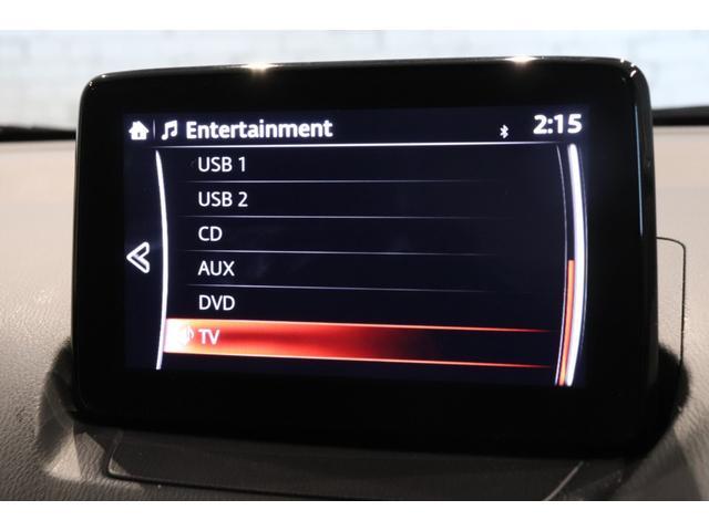 XDツーリング 純正SDナビ 盗難防止システム ETC ステアリングスイッチ クルーズコントロール AW LEDヘッドランプ オートライト クリアランスソナー フルセグTV 全周囲カメラ バックカメラ DVD再生(5枚目)