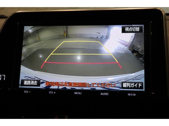 S LEDエディション 衝突被害軽減システム 純正SDナビ フルセグTV Bカメラ レーンアシスト LEDヘッドランプ オートライト オートマチックハイビーム 電動格納ミラー ETC AW 盗難防止システム(4枚目)