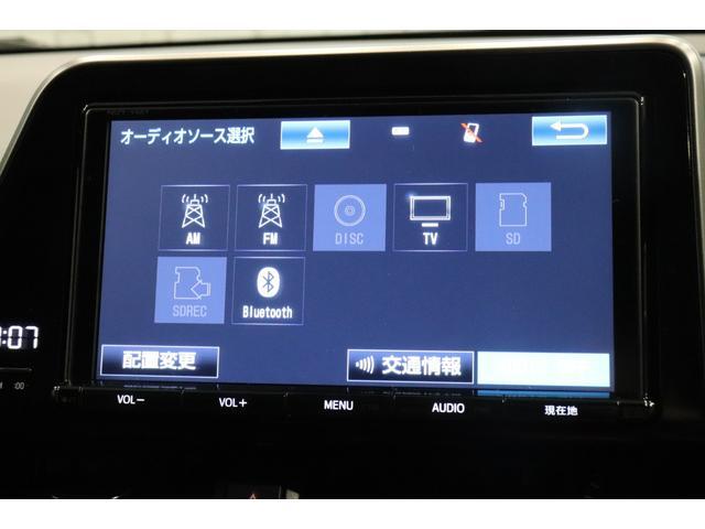 S LEDエディション 衝突被害軽減システム 純正SDナビ フルセグTV Bカメラ レーンアシスト LEDヘッドランプ オートライト オートマチックハイビーム 電動格納ミラー ETC AW 盗難防止システム(5枚目)