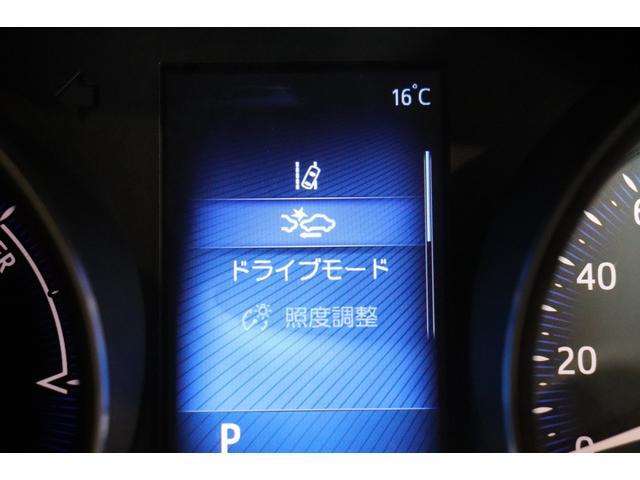 S LEDエディション 衝突被害軽減システム 純正SDナビ フルセグTV Bカメラ レーンアシスト LEDヘッドランプ オートライト オートマチックハイビーム 電動格納ミラー ETC AW 盗難防止システム(7枚目)