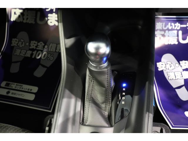 S LEDエディション 衝突被害軽減システム 純正SDナビ フルセグTV Bカメラ レーンアシスト LEDヘッドランプ オートライト オートマチックハイビーム 電動格納ミラー ETC AW 盗難防止システム(8枚目)