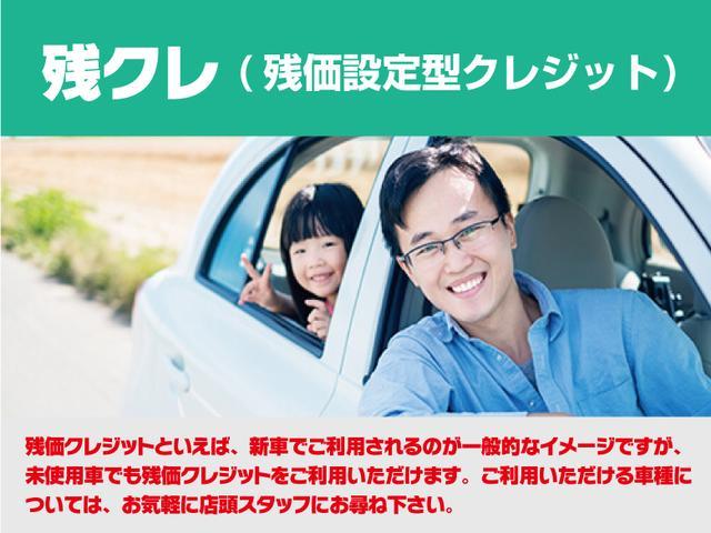 残価クレジットといえば、新車でご利用されるのが一般的なイメージですが、届出済未使用車でも残価クレジットをご利用いただけます。ご利用いただける車種については、お気軽に店頭スタッフにお尋ね下さい。