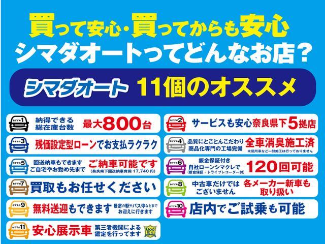 L 社外ナビ キーレス ドラレコ シートヒーター(24枚目)