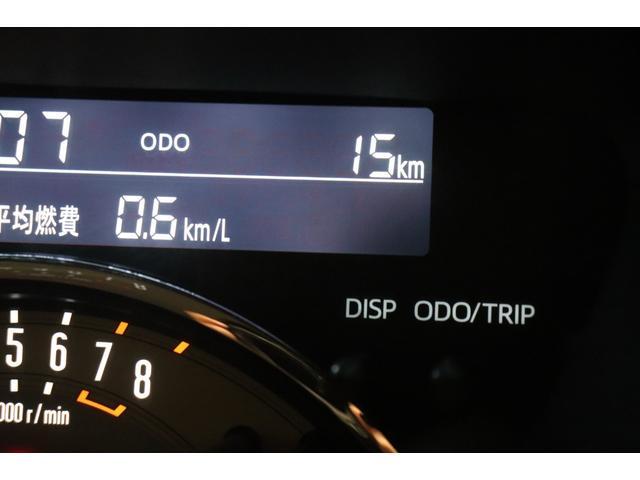 Gメイクアップリミテッド SAIII 衝突軽減ブレーキ アイドリングストップ 両側PSドア LEDヘッドライト 電動格納ミラー オートマッチックハイビーム 盗難防止システム(2枚目)