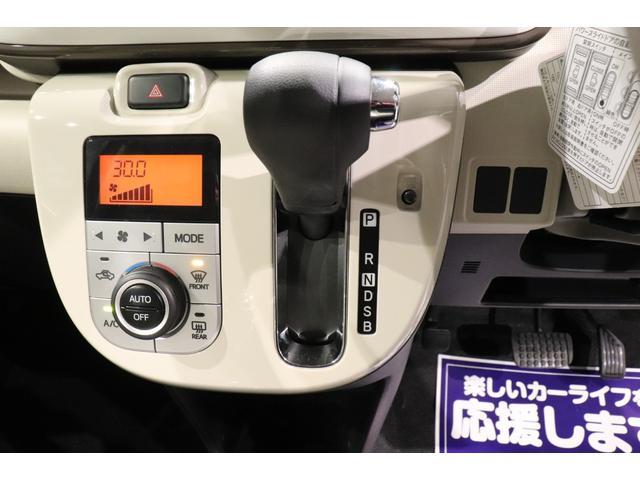 Gメイクアップリミテッド SAIII 衝突軽減ブレーキ アイドリングストップ 両側PSドア LEDヘッドライト 電動格納ミラー オートマッチックハイビーム 盗難防止システム(5枚目)