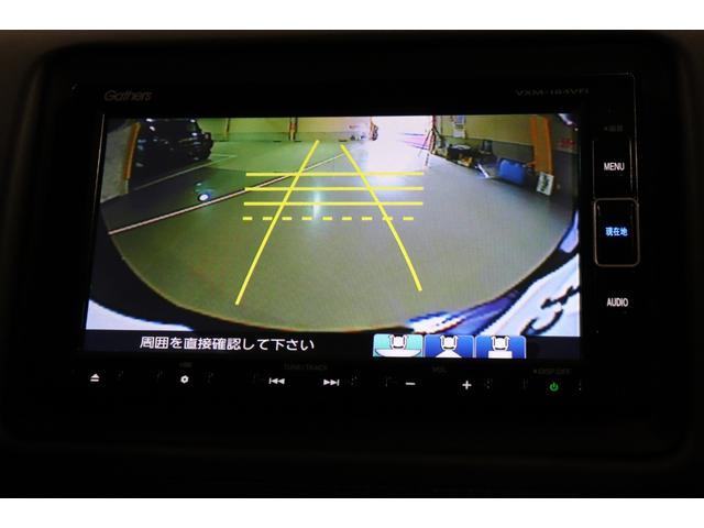ハイブリッドZ・ホンダセンシング 衝突被害軽減システム 純正メモリーナビ 盗難防止システム ステアリングスイッチ バックカメラ ドライブレコーダー LEDヘッドランプ レーンアシスト オートライト ETC フルセグTV AW CD(5枚目)