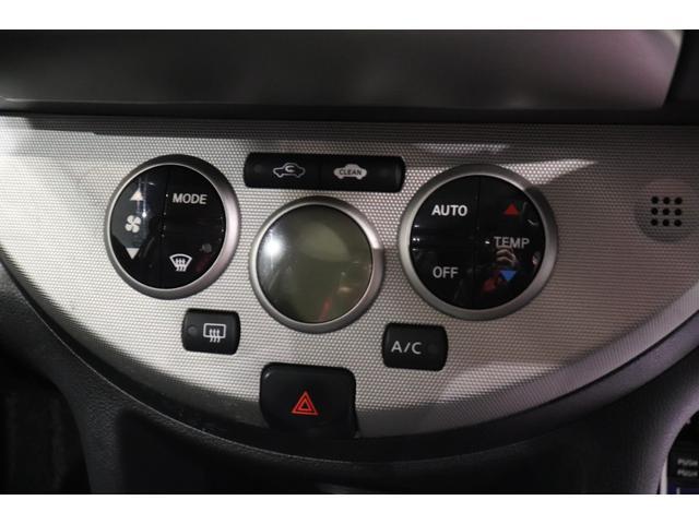 15X SV+プラズマ CDオーディオ スマートキー ETC 電動格納ミラー エアバック パワーステアリング パワーウインドウ(4枚目)