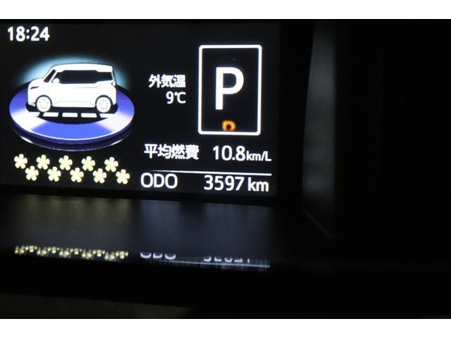 カスタムG-T 衝突軽減ブレーキ 純正メモリーナビ フルセグTV バックカメラ 両側PSドア クリアランスソナー オートライト スマートキー ETC 盗難防止システム AW シートヒーター(2枚目)