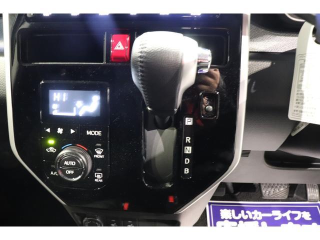 カスタムG-T 衝突軽減ブレーキ 純正メモリーナビ フルセグTV バックカメラ 両側PSドア クリアランスソナー オートライト スマートキー ETC 盗難防止システム AW シートヒーター(7枚目)