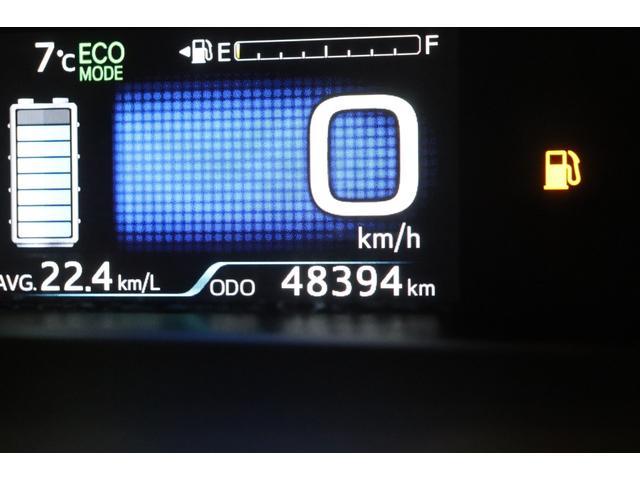 Aプレミアム 衝突被害軽減システム 純正メモリーナビ 盗難防止システム LEDヘッドランプ レーンアシスト クリアランスソナー バックカメラ フルセグTV ETC オートライト スマートキー 電動格納ミラー(2枚目)